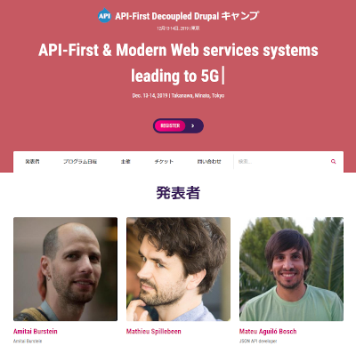 API-First Decoupled Drupal Camp Tokyo